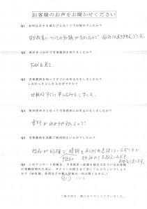 キャリアアップ助成金-札幌の歯医者